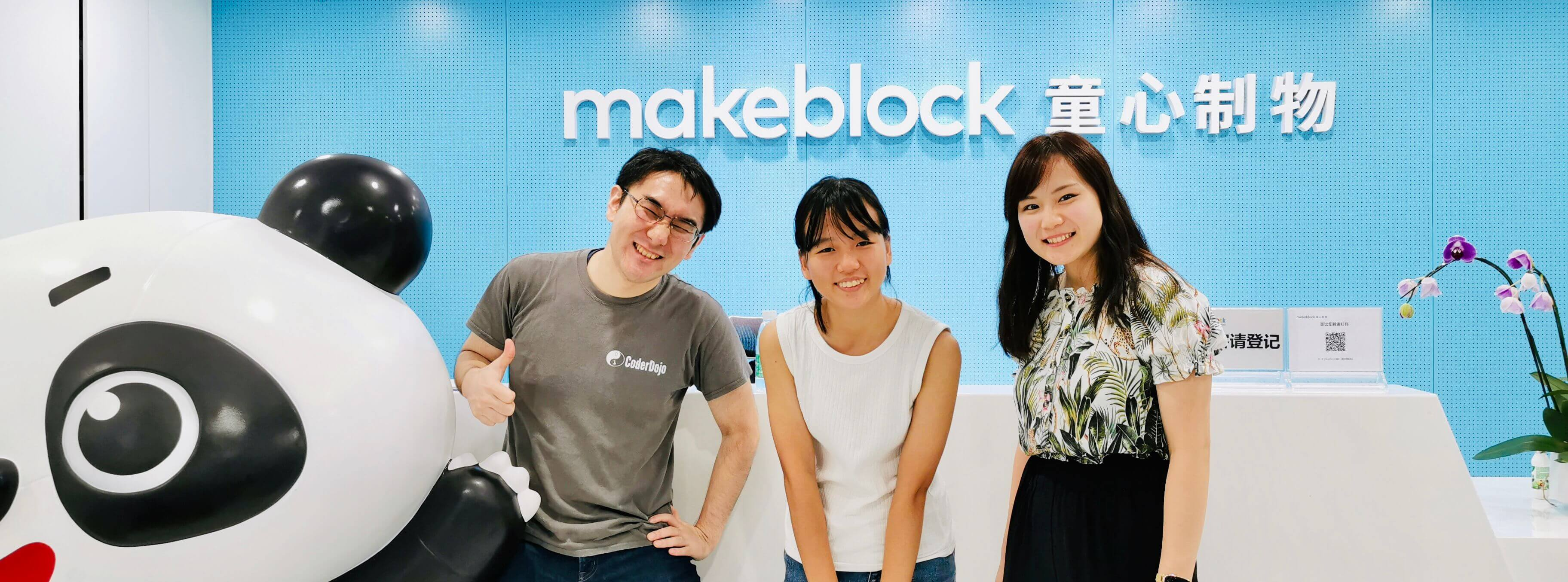 Cover photo of guests at Makeblock in Shenzen